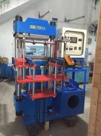 广西自动硫化机  四柱平板油压机 厂家供应