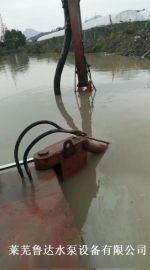 大型绞吸机械-挖机液压抽砂泵