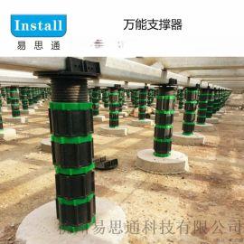 石材支撑器工厂 石材成品万能撑 地板成品万能撑 成品万能支撑器