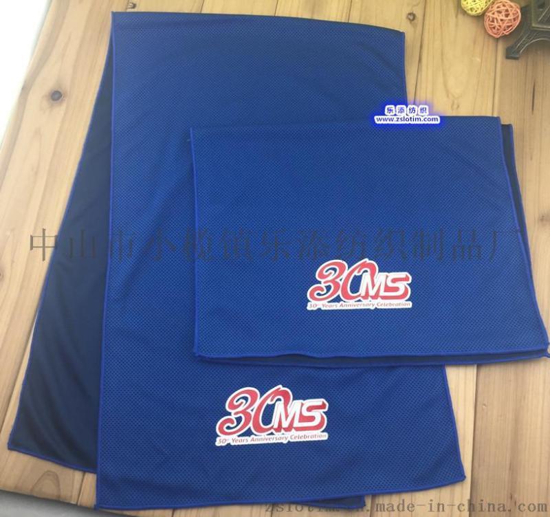 厂家定制降温吸汗消暑神器,户外健身吸汗冷感运动巾, 厂家定制冷感运动巾