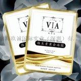 VIA維生素黃金面膜