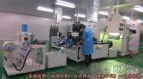 EL线路全自动丝印机,线路板丝网印刷机