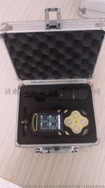 矿用便携式四合一有害气体报警仪CD4