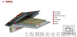 80k保温岩棉板  樱花MB建筑多功能岩棉板
