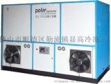 污泥专用热泵热回收除湿干燥机