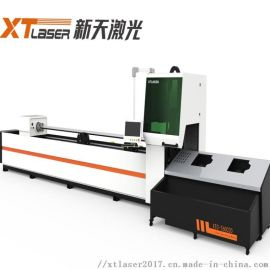 新天激光 管材专用激光切割机 高速高质量激光切割