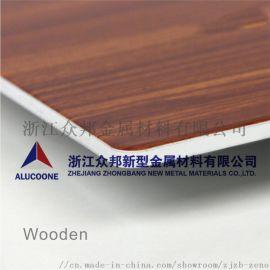 浙江众邦A2防火幕墙铝塑板白芯铝塑板