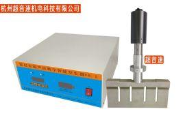 超声波食品切割机_面包切割刀材质