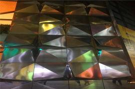 圆锥形外墙氟碳铝单板 多边形幕墙造型铝单板