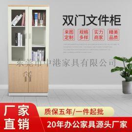 免费安装 东莞中港家具板式文件柜简约现代双门办公柜