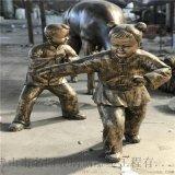 佛山玻璃鋼仿銅人物雕塑、公園兒童小孩雕塑