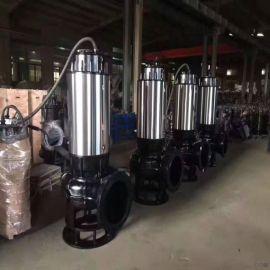 2020不锈钢污水泵 立式污水泵 无堵污水泵