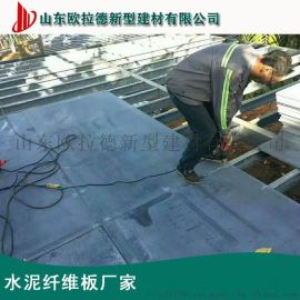 广东水泥纤维板 高强纤维水泥板 水泥压力板应用广泛