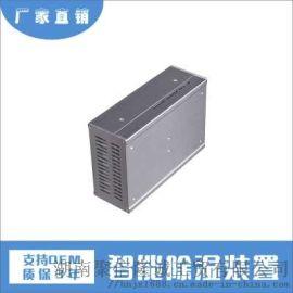 配电房除湿器 JXCS-E60TS   新款
