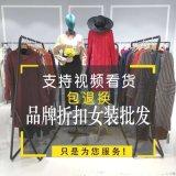 特大碼女裝品牌新作 JUSTZZU女裝尾貨小西裝米祖女裝