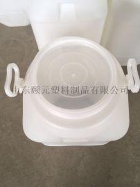50升食品塑料桶50L蜂蜜塑料桶实时报价