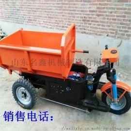 供应柴油三轮车公司 小型柴油自卸式三轮车