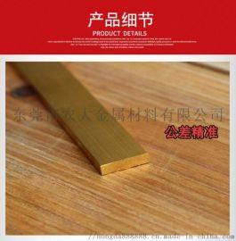 防滑铜条U型铜条压条楼梯防滑条