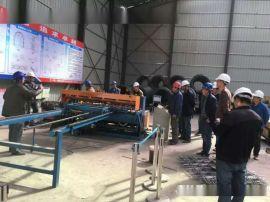 贵州黔西南钢筋焊网机/钢筋焊网机工作方式