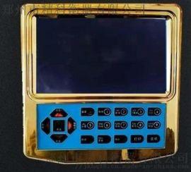 毕节装载机秤手机实时查询毕节铲车电子称可打印小票