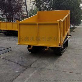 江西混凝土运输履带车厂家 液压履带運輸車