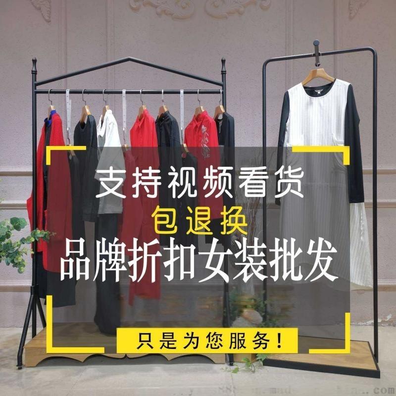 便宜女装批发哪有唯众良品专卖店库存尾货服装女式羊毛衫杭派女装品牌