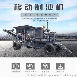 高效锤式移动制砂机械 移动机制砂机移动制砂机