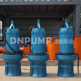 排涝泵站大流量600QH-35潜水混流泵