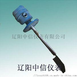 辽阳中信仪表DM堵煤开关/堵煤信号测控仪