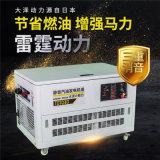 銀行基站用靜音35千瓦汽油發電機組