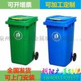 福建廠家直銷  小區環衛塑料分類垃圾桶
