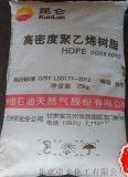 兰州石化膜料聚乙烯DGDX6095