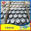 高端定制CPVC泡罩塔盤DN150泡罩塑料泡罩塔盤