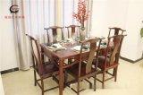 红木餐桌-