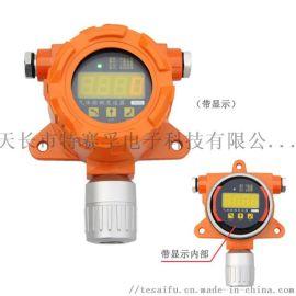 河北固定式臭氧O3探测器 便携式臭氧气体检测仪