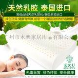 泰国ku LATEX乳胶枕高低平滑枕头