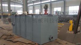 高效涡凹气浮机油水分离污水处理设备