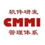 安徽嘉冠CMMI认证公司——专业的一站式CMMI认证公司行业排行服务