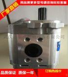 合肥长源液压齿轮泵叉车配件 三菱 叉车 齿轮泵 S4S 平键 右旋 3T 2T