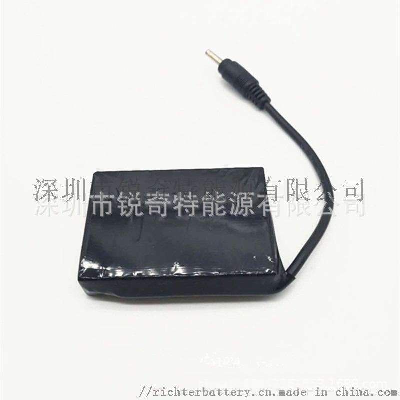 夏季空調服風扇服鋰電池7.4V6000mah