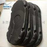 定製eva冷熱壓成型護膝 eva材料防護用品冷熱壓