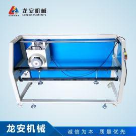 LA800电动研磨机 厂家直销磨胶机 自动磨刮机