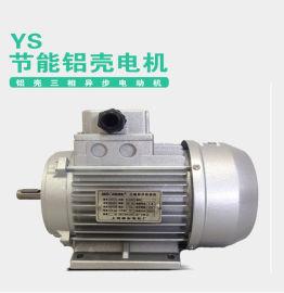 德东YS6324B3  0.18KW小功率电机