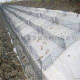 镀锌石笼网 包塑格宾网 高尔凡雷诺护垫