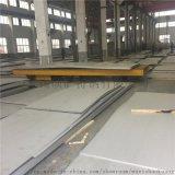 碩礦特鋼供應304/316/321/不鏽鋼板 加工