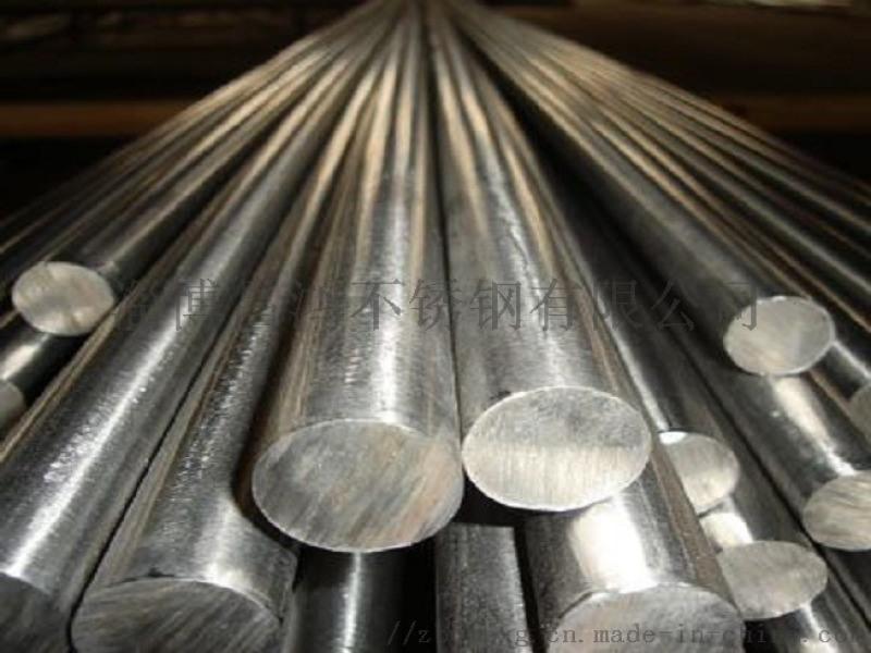 淄博304圓鋼 直徑110mm不鏽鋼圓鋼
