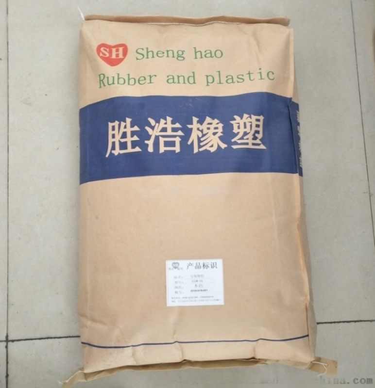 丙烯酸酯 POM增韌劑 勝浩橡塑現貨供應