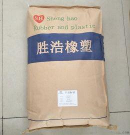 丙烯酸酯 POM增韧剂 胜浩橡塑现货供应