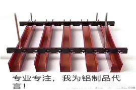 外墙铝合金型材铝方管 吊顶铝合金方管【铝方通】