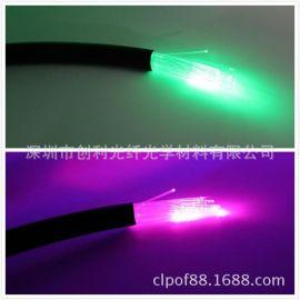 多芯照明導光光纖一分4芯7芯14芯25芯50芯指示光纖傳感塑料光纖線